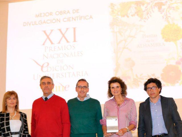 XXI Premios Nacionales de Edición Universitaria